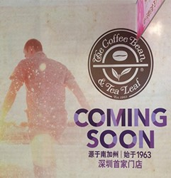 Coffee Bean@Shenzhen