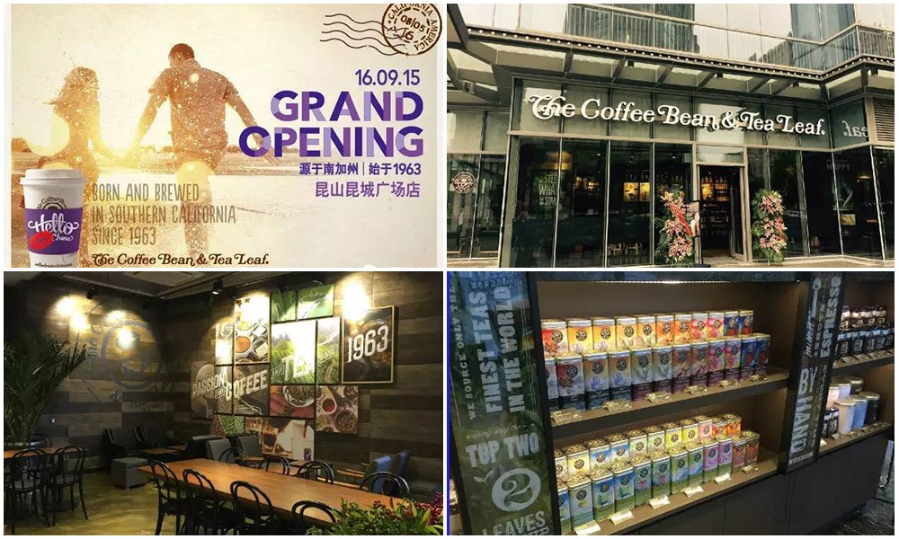 The Coffee Bean & Tea Leaf in Suzhou Gran Open