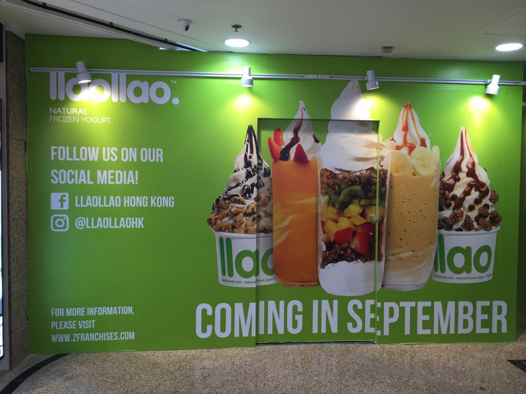 llao llao Times Square Coming Soon Picture