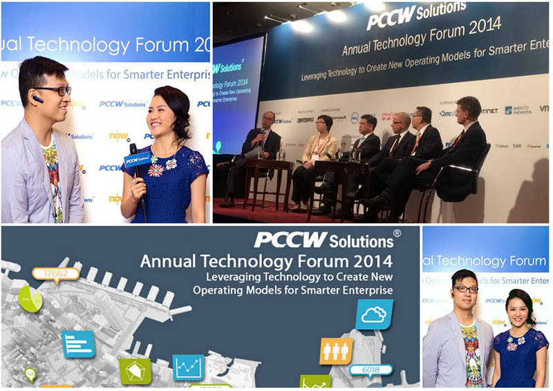 PCCW Solutions Annual Technology Forum 2014